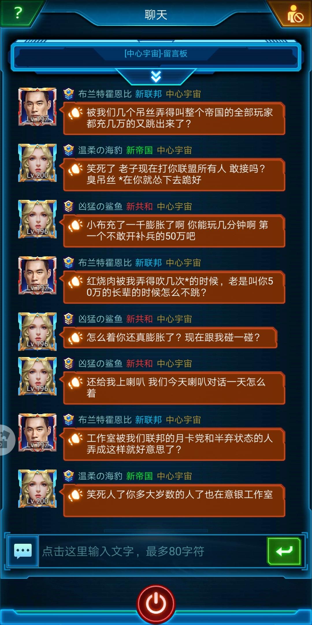 Screenshot_20191127_192622_com.jedigames.p16s.huawei.jpg