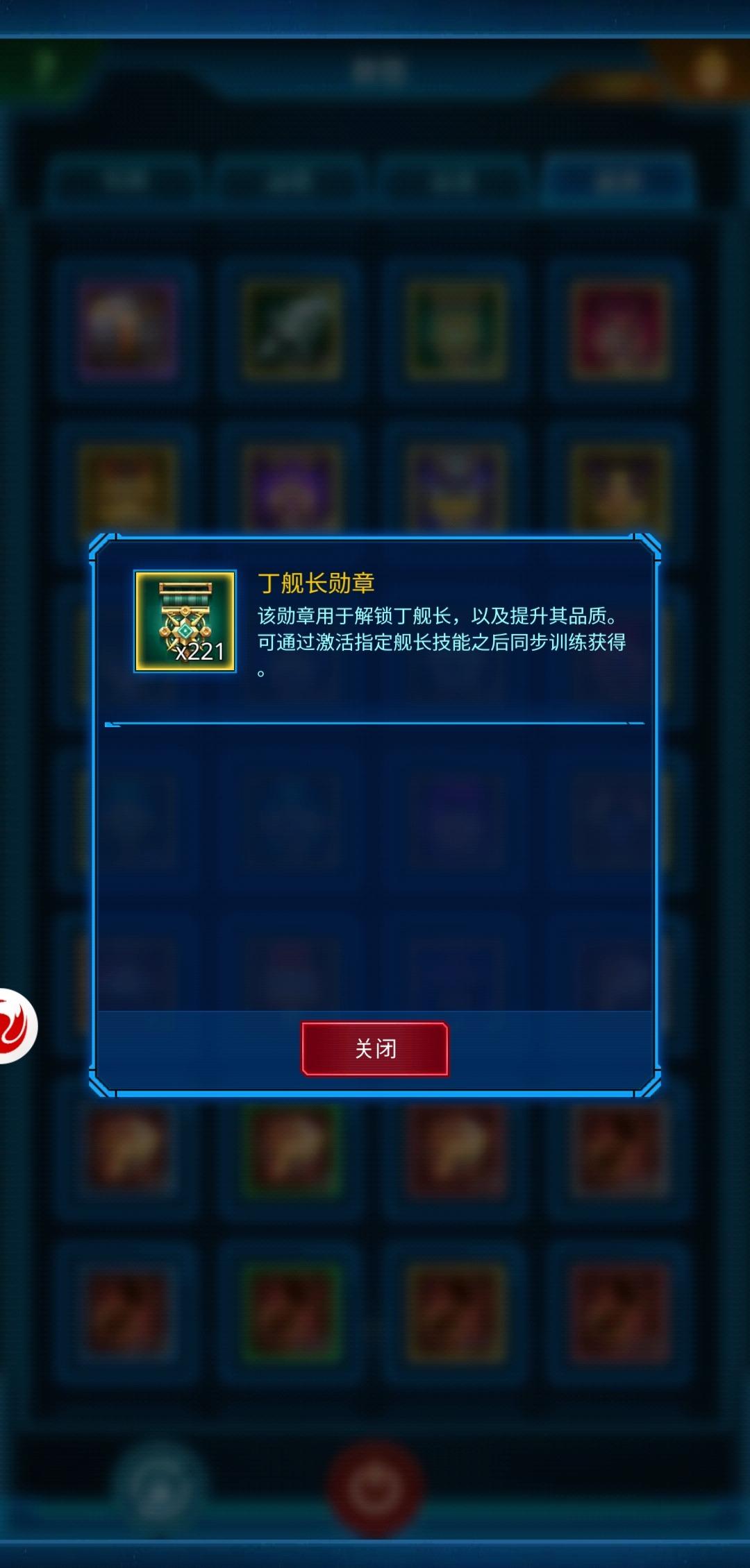 Screenshot_20191203-083546.jpg