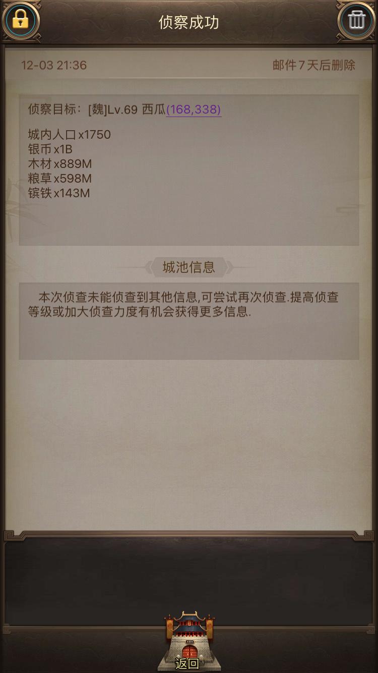 2E07696A-A0C8-44A6-8C71-C3DD3A53EC7A.png