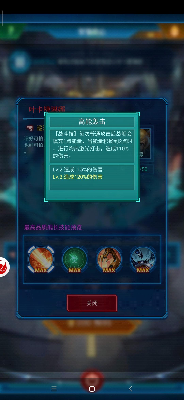 Screenshot_2019-12-04-01-39-23-129_com.jedigames.p16s.luobo.jpg