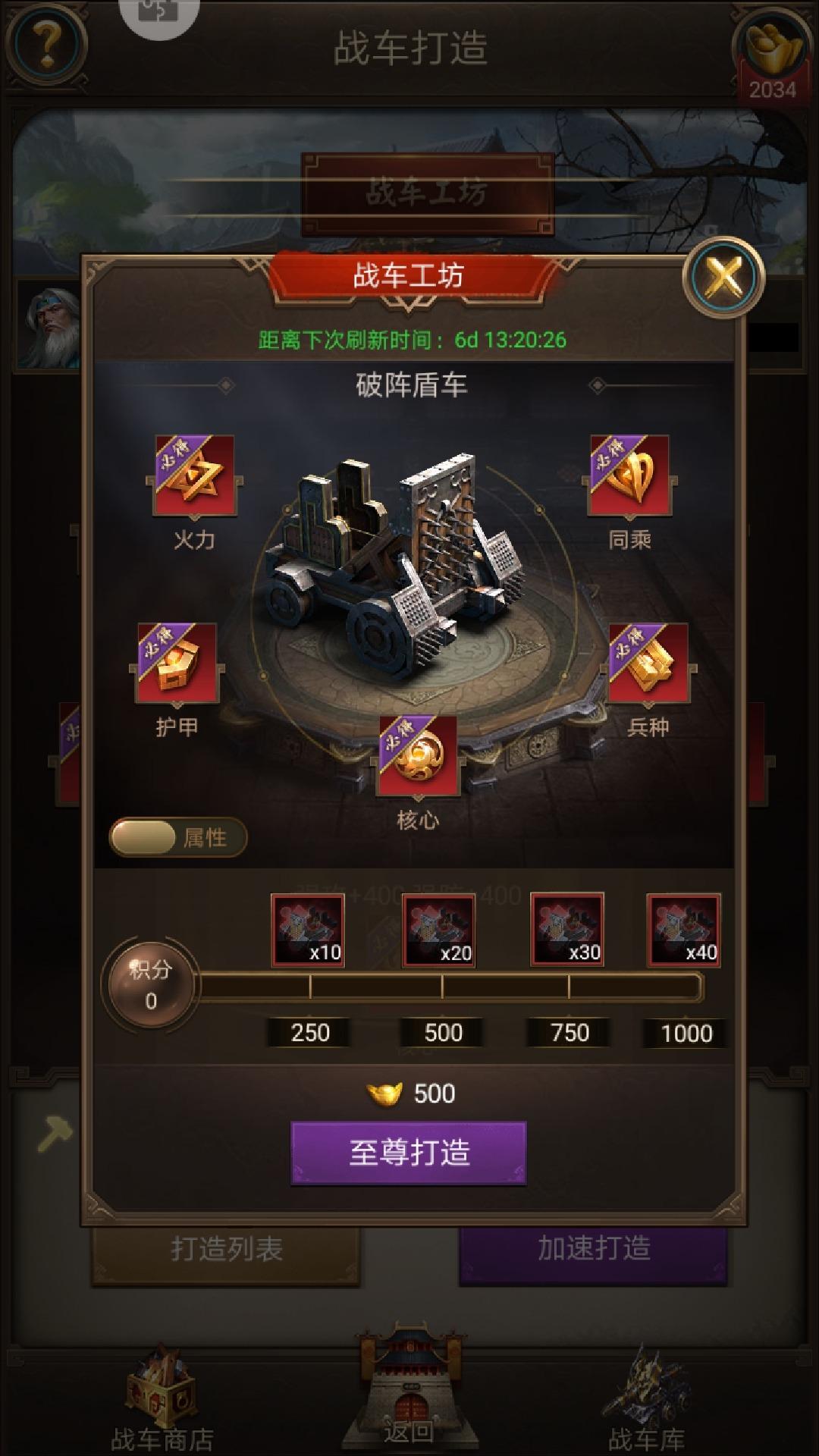 Screenshot_20191205_073713_juedi.tatuyin.rxsg.huawei.jpg