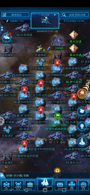 Screenshot_20191204_215206_com.jedigames.p16s.huawei.jpg