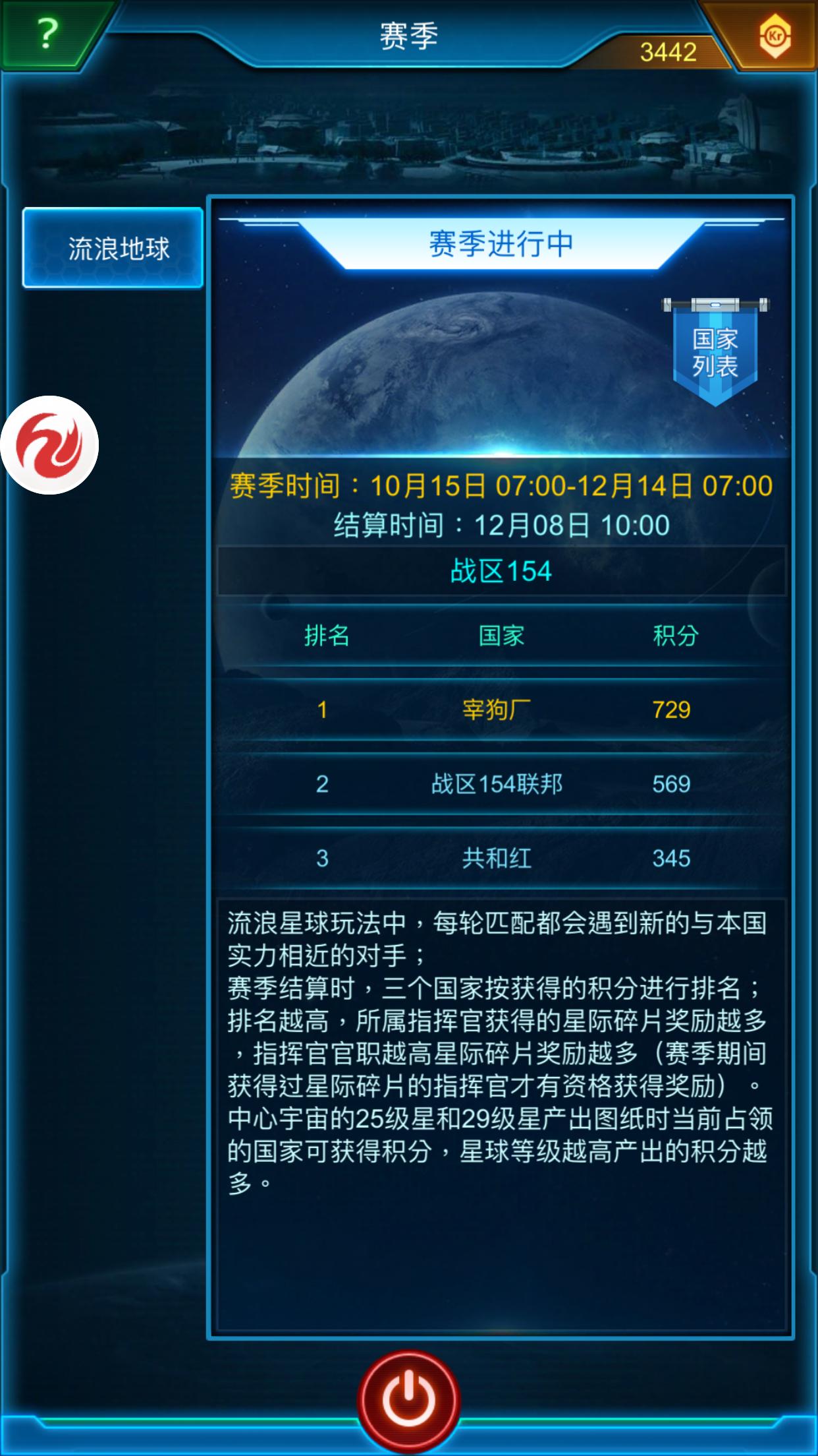 3C0644C4-D547-4517-9727-7FF149D5DC99.png