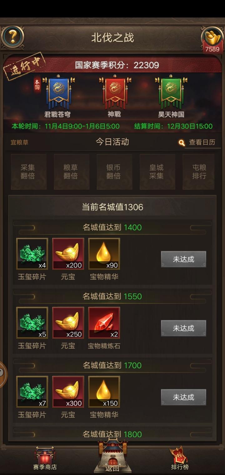 Screenshot_20191207_221559.jpg