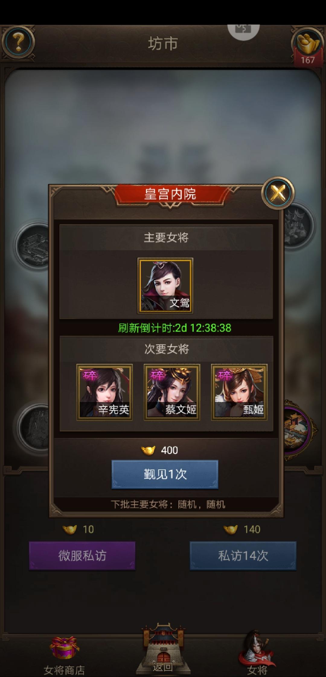 Screenshot_20191209_162123_juedi.tatuyin.rxsg.huawei.jpg
