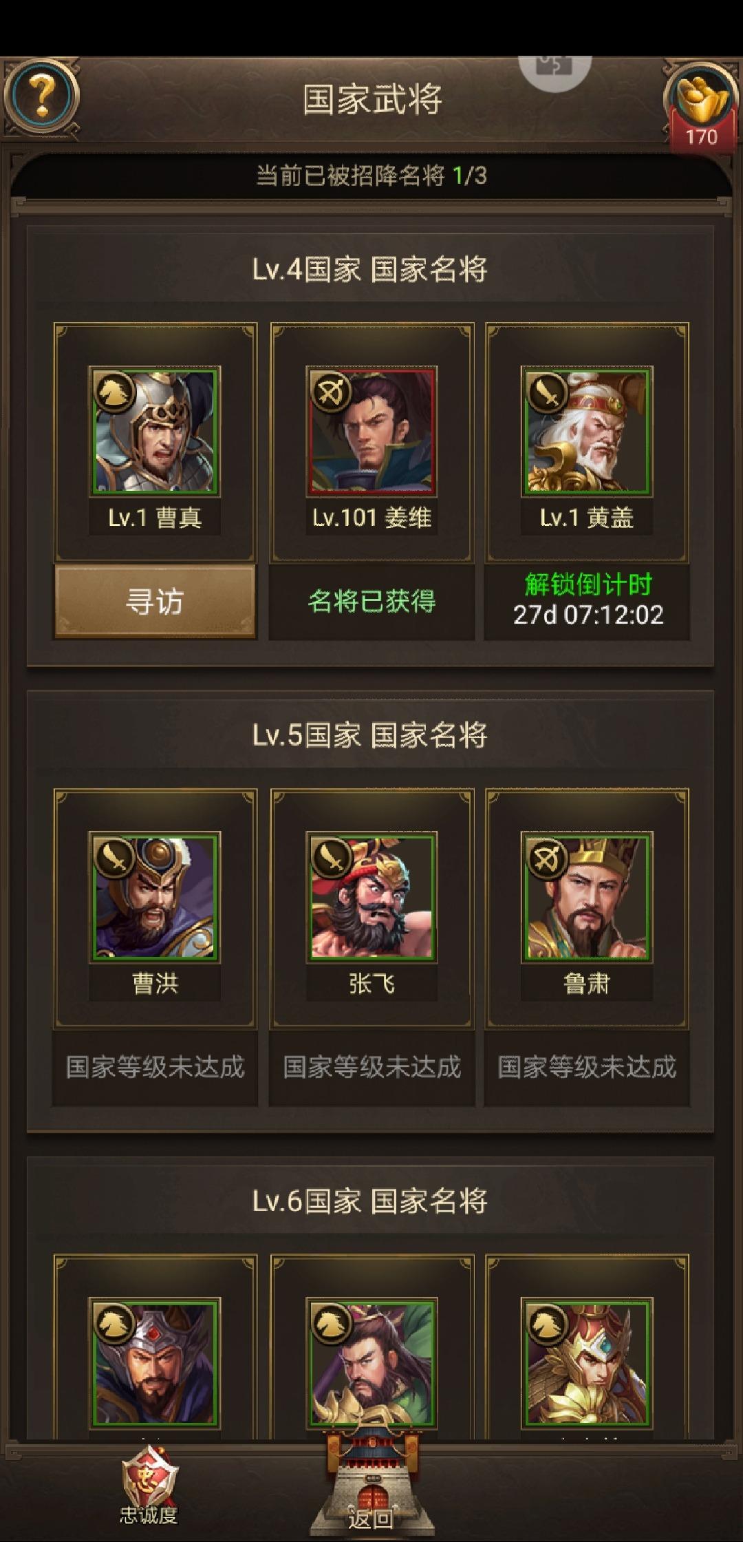 Screenshot_20191209_165304_juedi.tatuyin.rxsg.huawei.jpg
