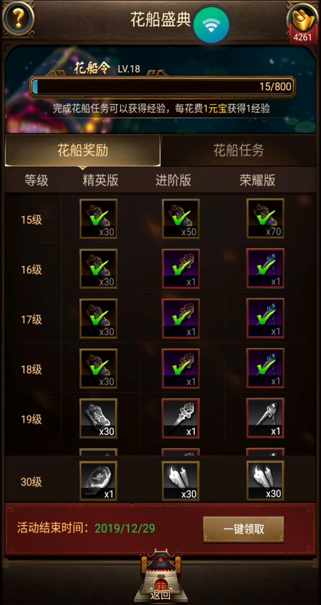 Screenshot_2019_1210_063744.jpg