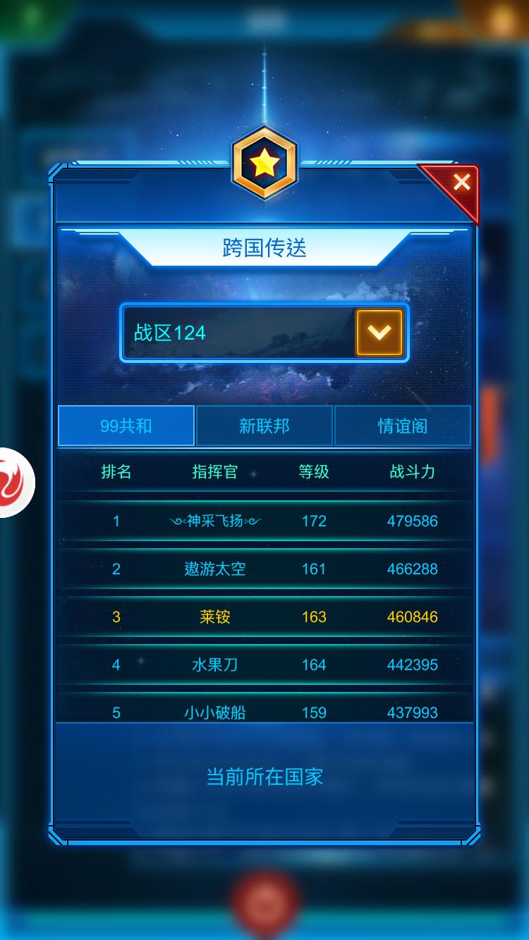 A881BBA4-4CB7-4011-81BA-C620B5BF84EF.png