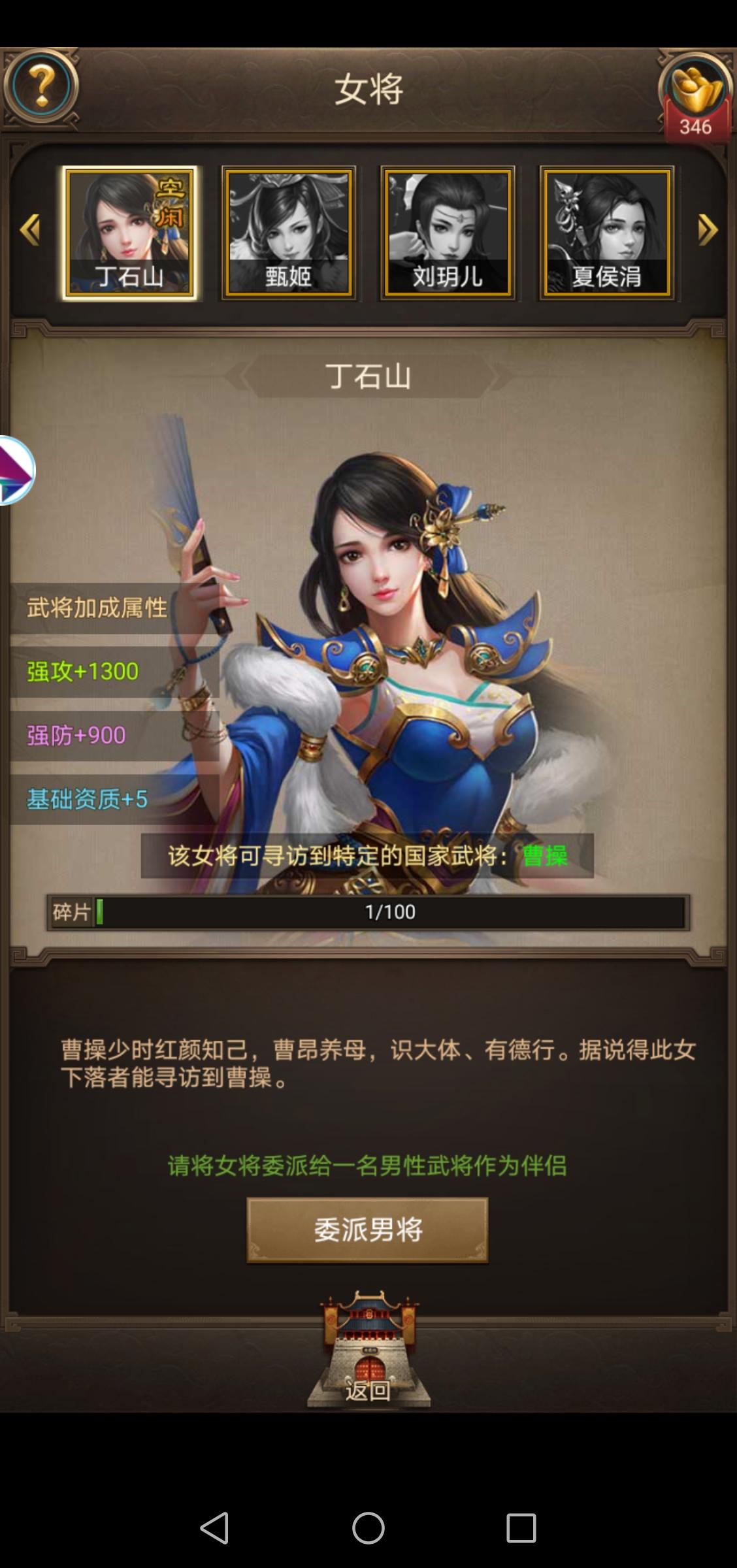 Screenshot_20191210_194236_com.jedigames.p16.shan.jpg