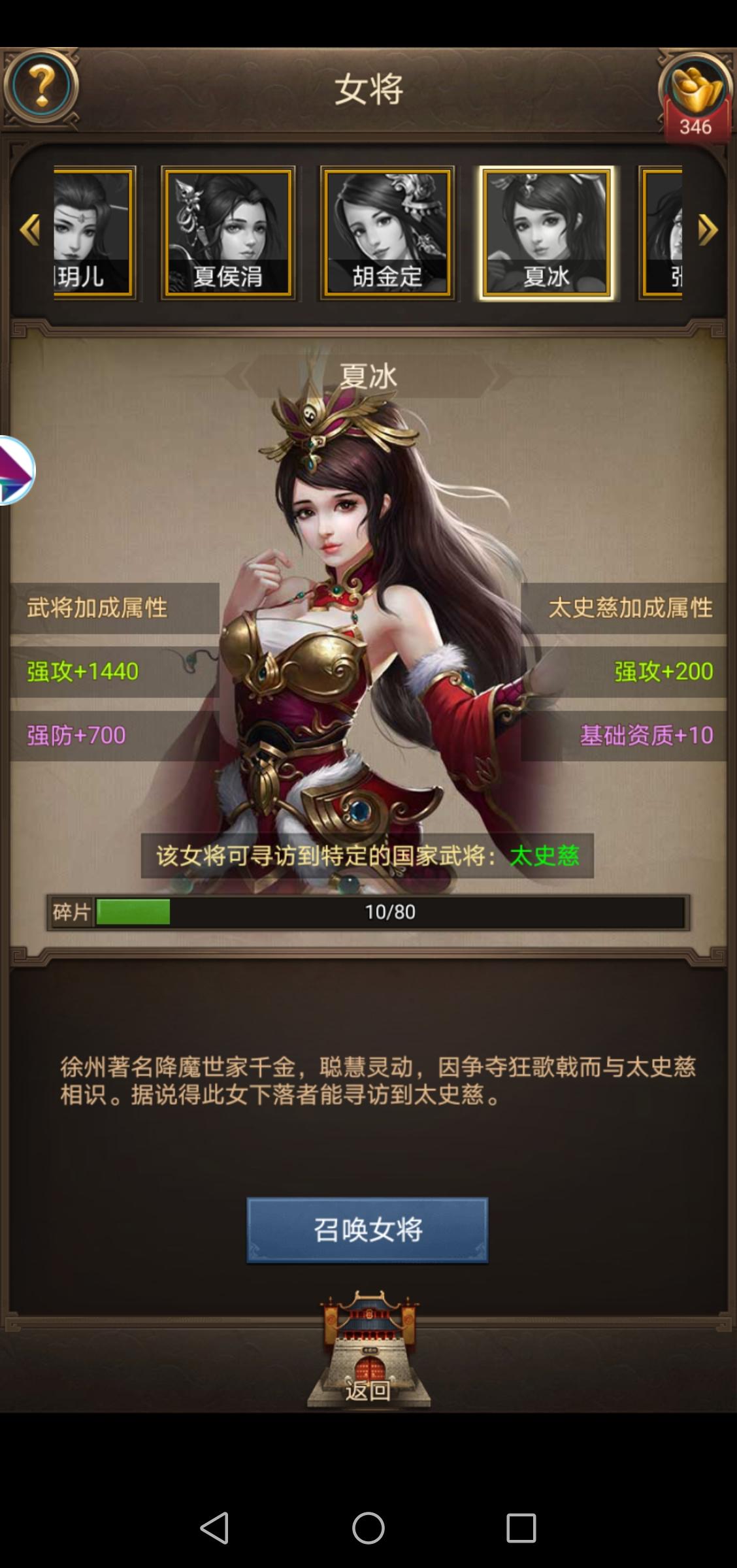 Screenshot_20191210_194248_com.jedigames.p16.shan.jpg