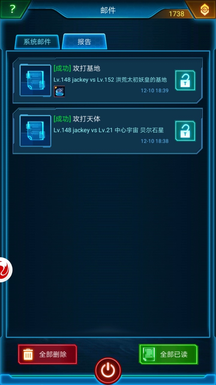 Screenshot_20191210_184942_com.jedigames.p16s.luobo.jpg