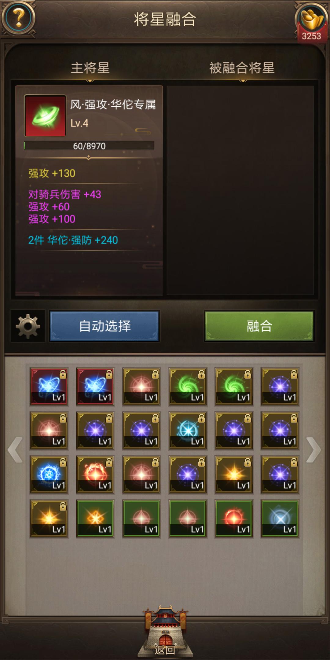 Screenshot_2019-12-11-08-49-46-505_com.jedigames.p16.mi.png
