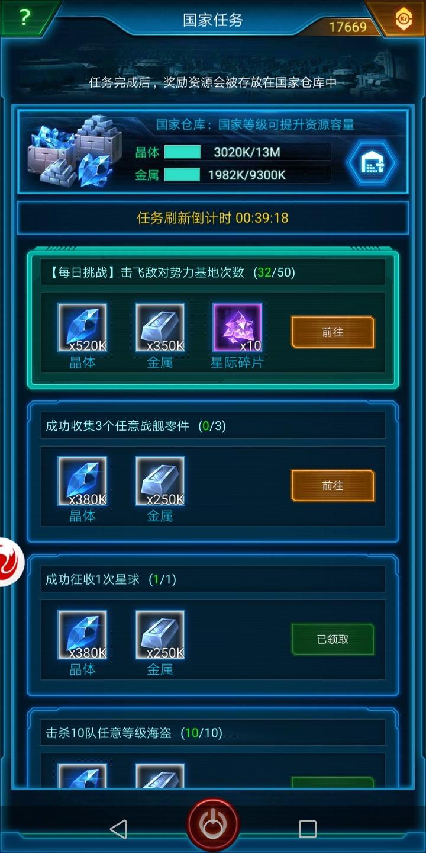 Screenshot_20191210-172041.jpg