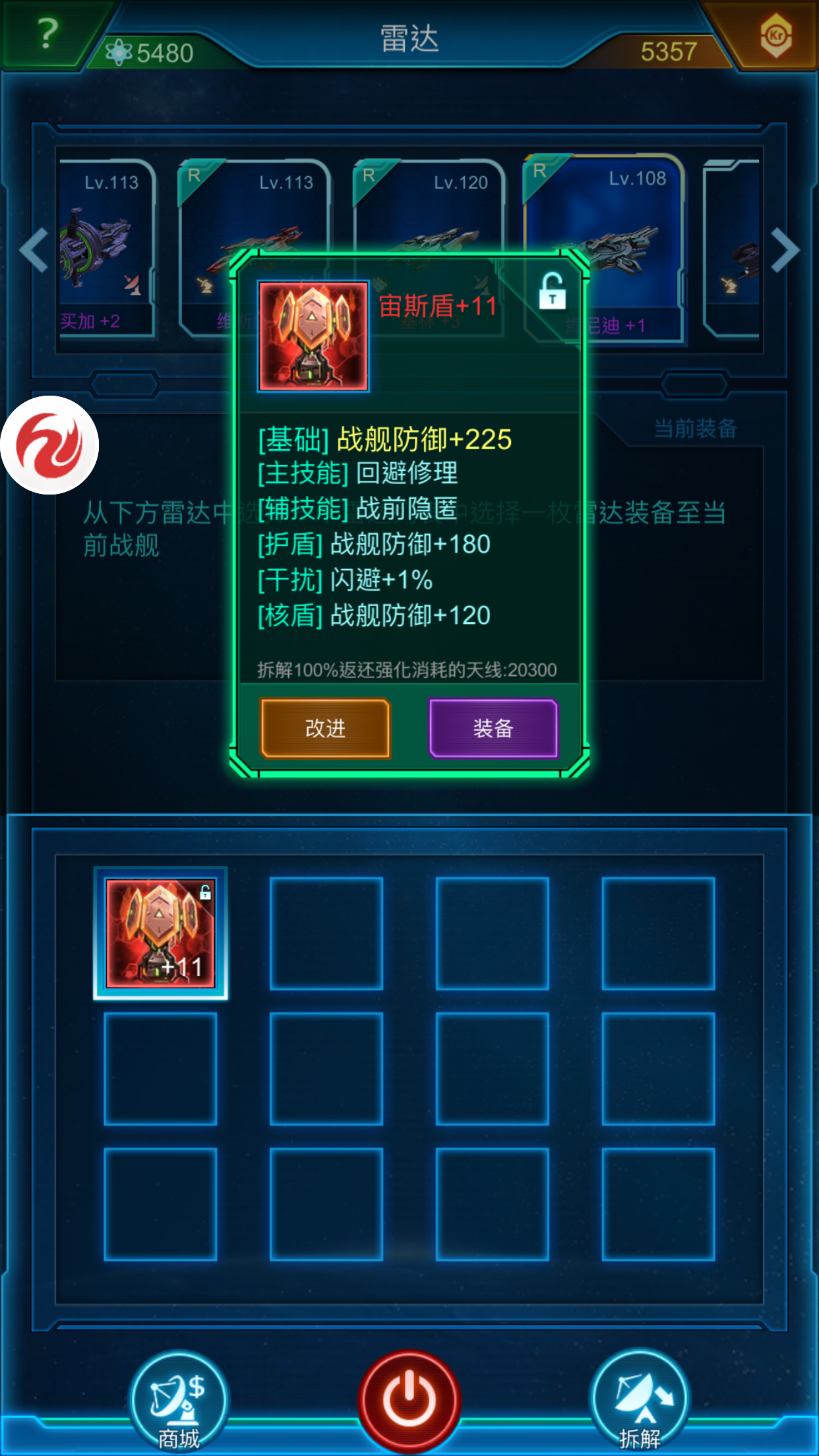 B124F8FE-53C1-43DB-881D-8A8AA8446B5F.png