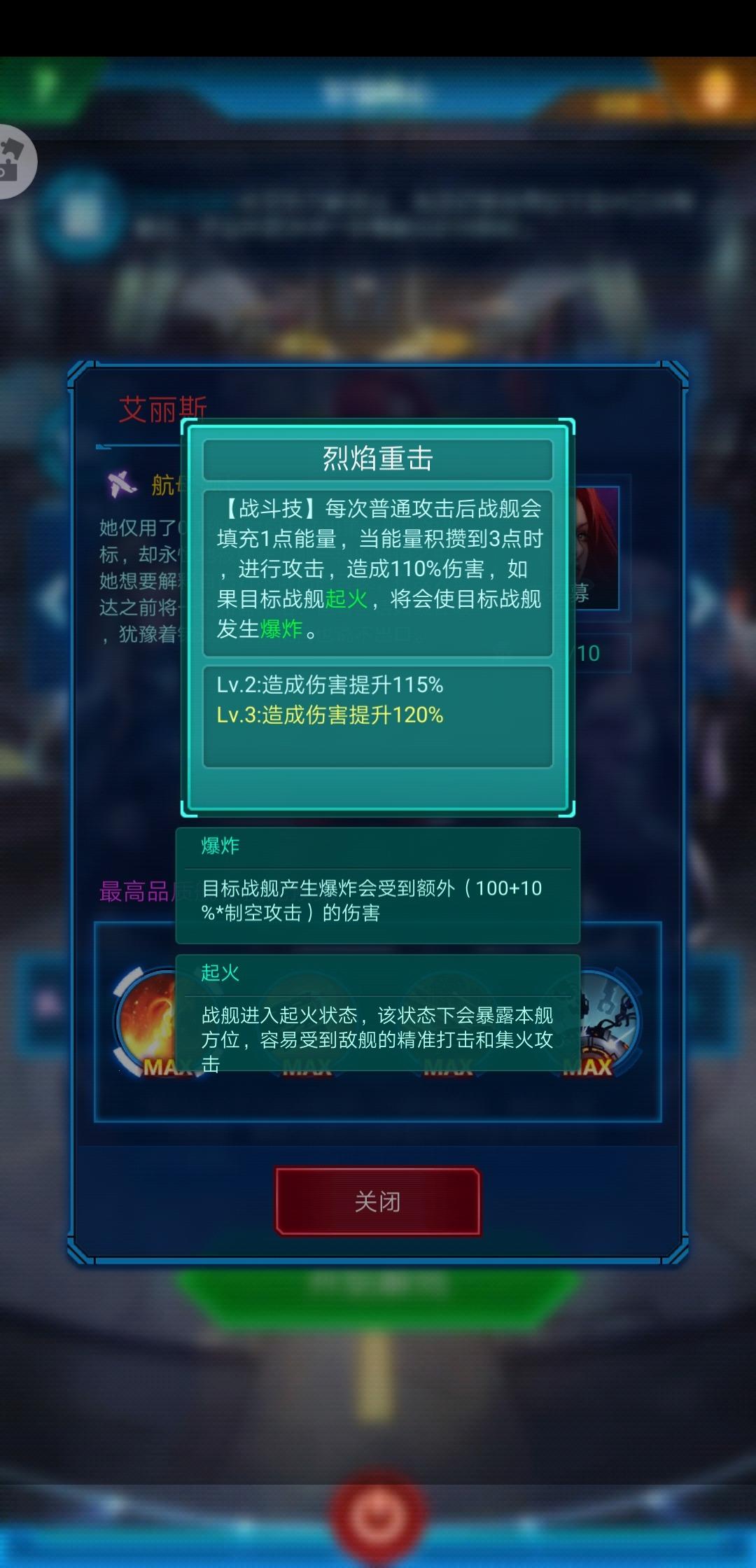 Screenshot_20191216_125507_com.jedigames.p16s.huawei.jpg