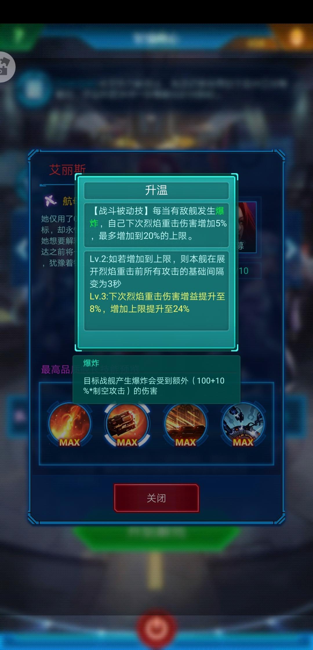 Screenshot_20191216_125514_com.jedigames.p16s.huawei.jpg