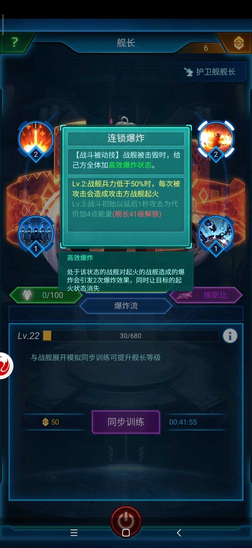 Screenshot_2019-12-20-19-11-04-239_com.jedigames.p16s.luobo.jpg