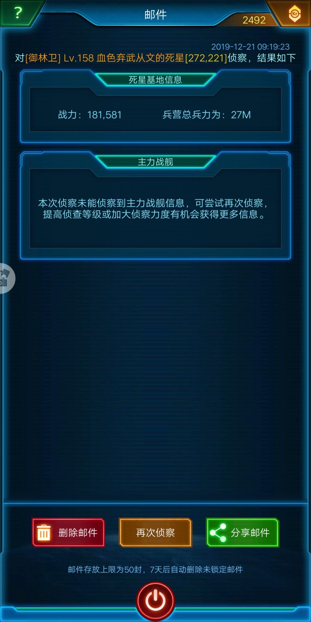 Screenshot_20191221_091926.jpg