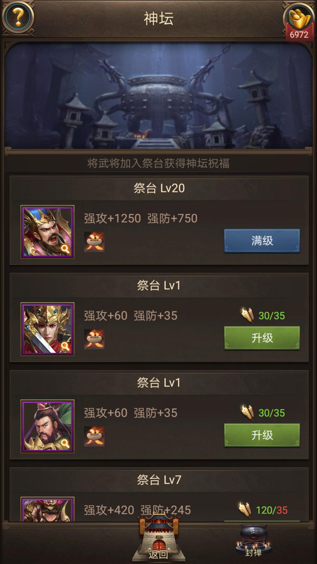 Screenshot_20191221-093819.png