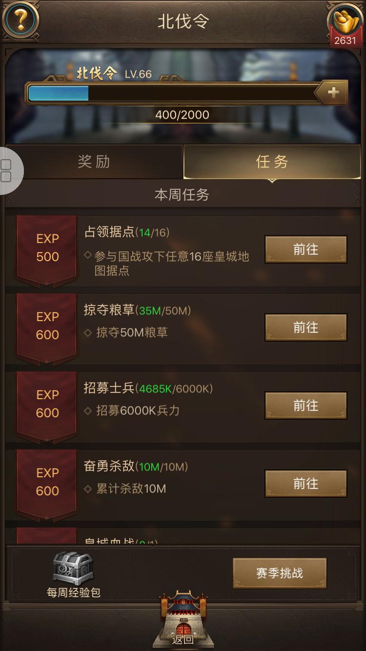 E11E6CB4-E728-4A1B-A01E-2693DBF873D0.png