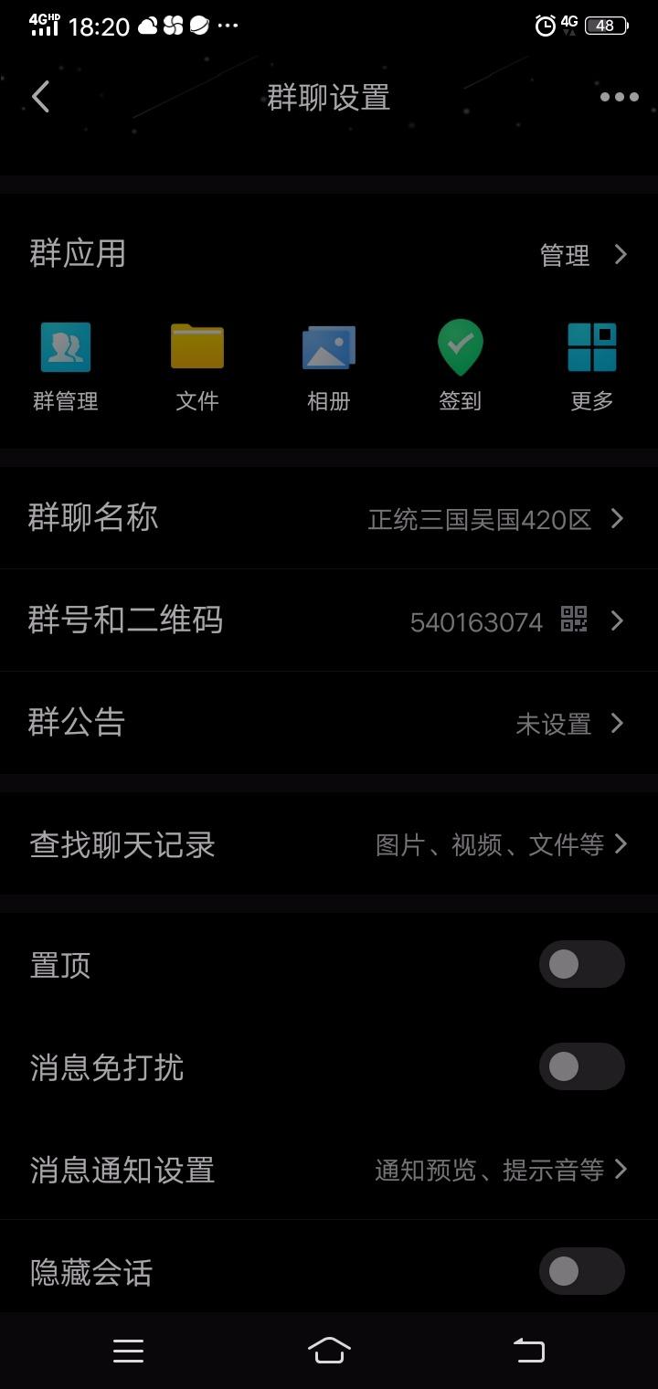 Screenshot_20191223_182011.jpg