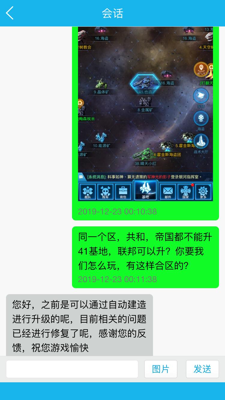 7AA93373-AE8E-44A6-B133-C36500862813.png