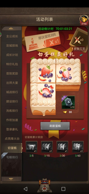 Screenshot_20191225_215640_com.tencent.tmgp.zhzz.wuhan.jpg