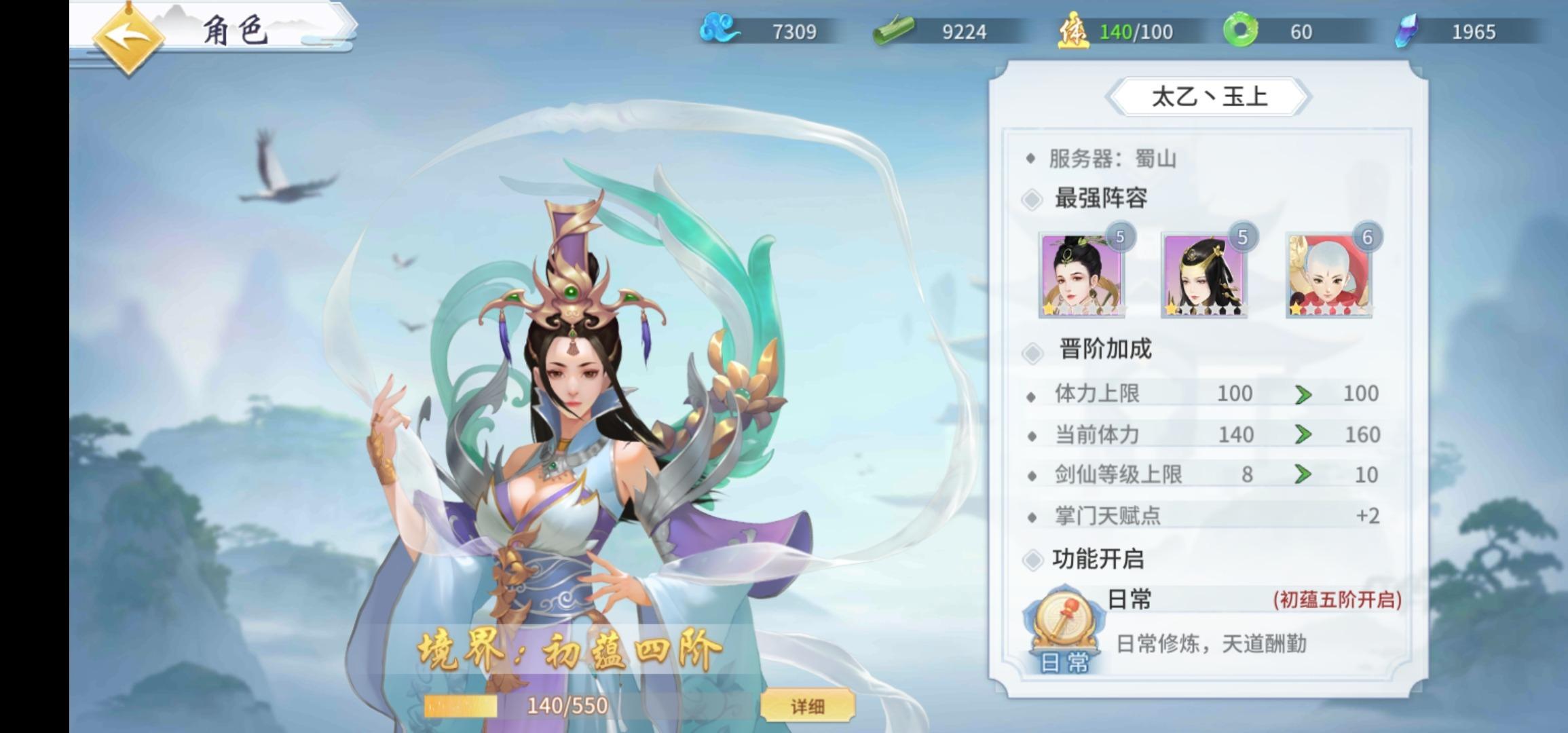 Screenshot_20191226_112904_com.xianxia.huchi.jpg