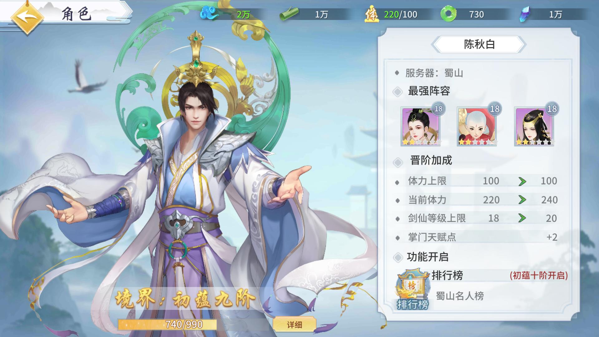 Screenshot_2019-12-26-15-22-02-717_com.xianxia.huchi.png