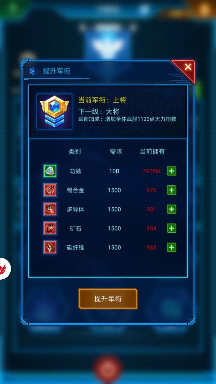 Screenshot_20191226_214835_com.jedigames.p16s.luobo.jpg
