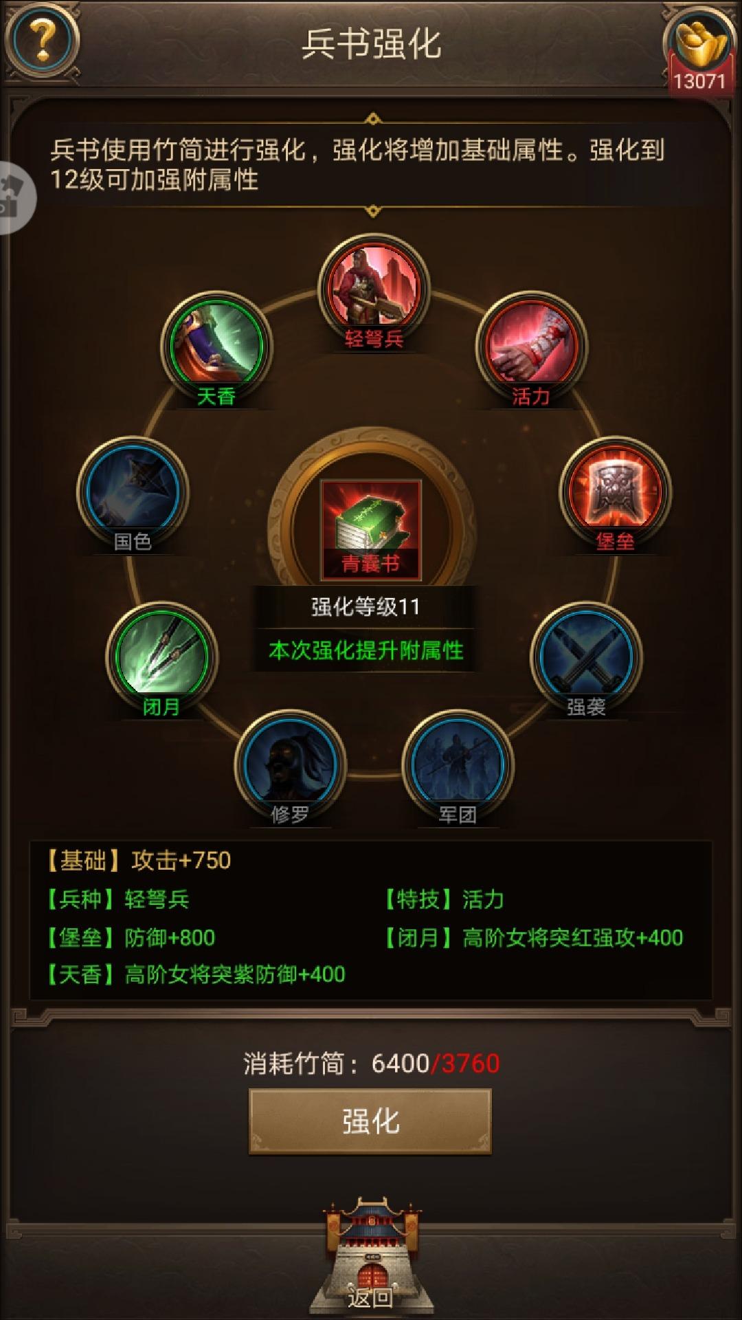 Screenshot_20191230_015747_juedi.tatuyin.rxsg.huawei.jpg