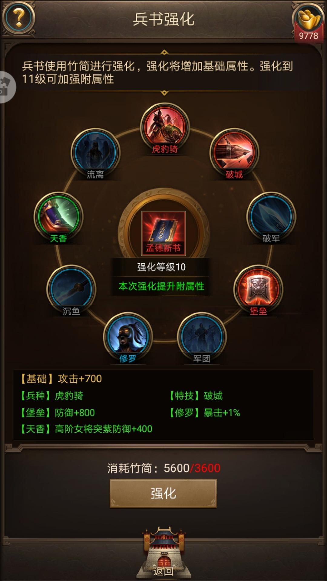 Screenshot_20191229_222321_juedi.tatuyin.rxsg.huawei.jpg