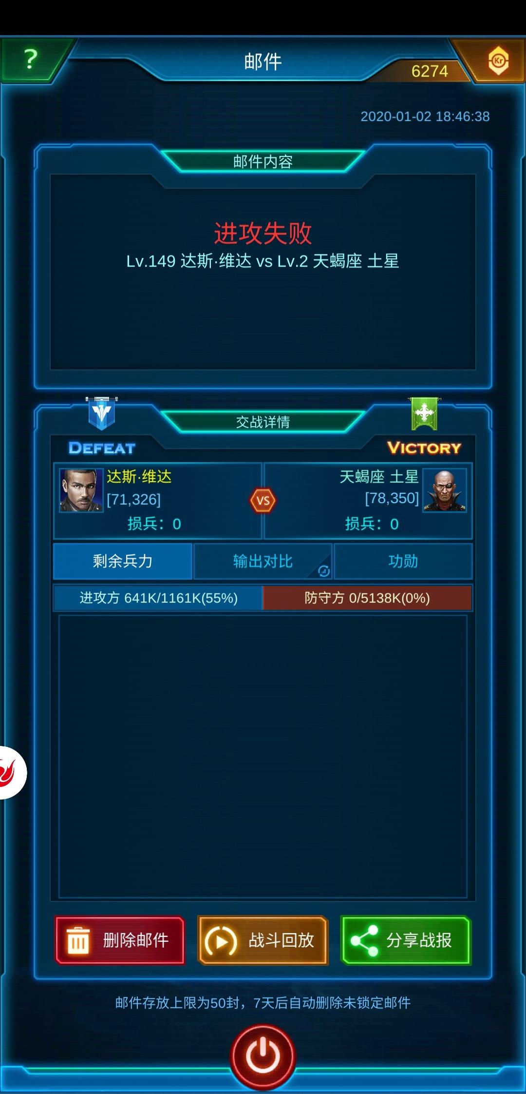 Screenshot_20200102_184821_com.jedigames.p16s.luobo.jpg