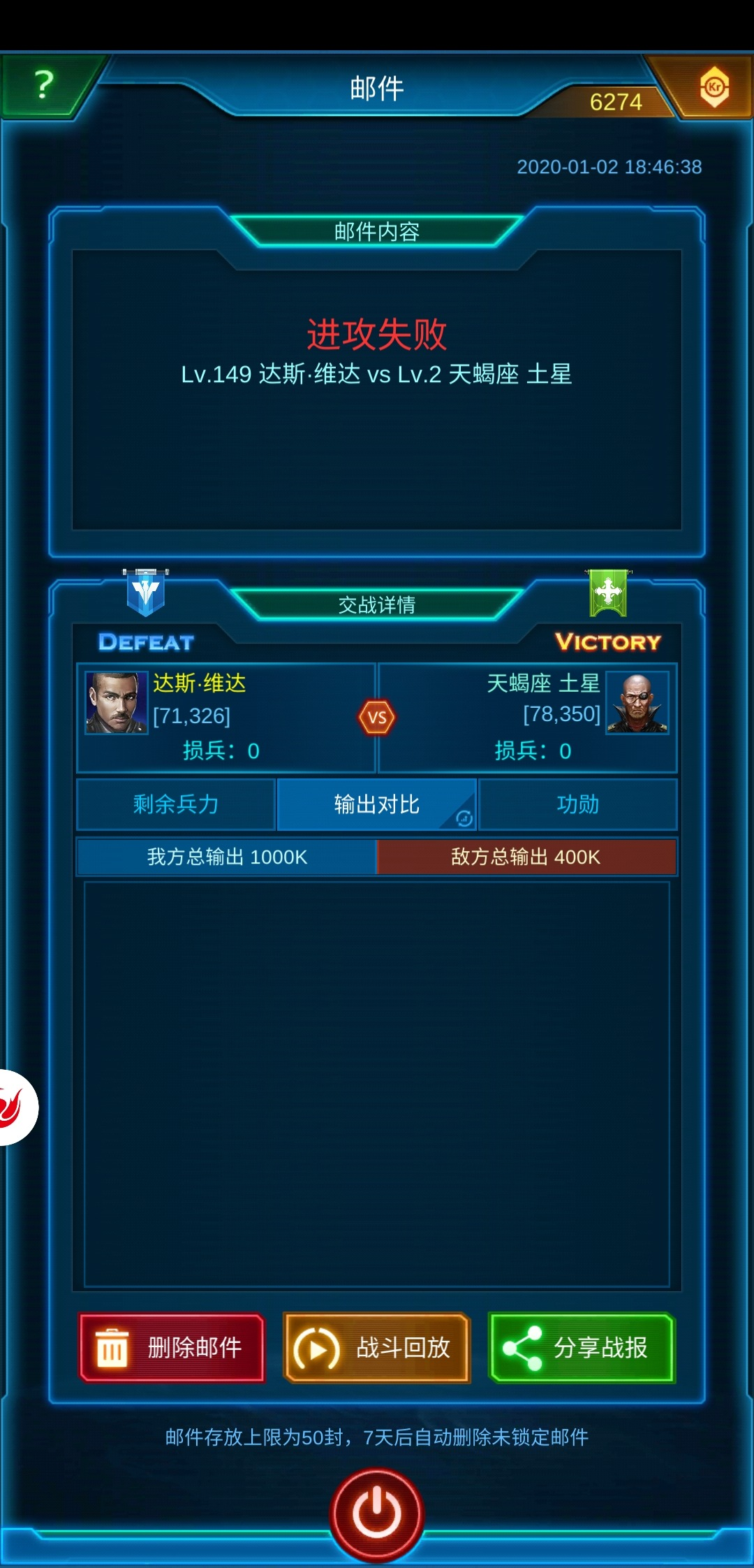Screenshot_20200102_184828_com.jedigames.p16s.luobo.jpg