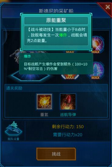 QQ图片20200108124455.png