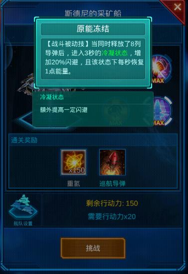 QQ图片20200108124459.png