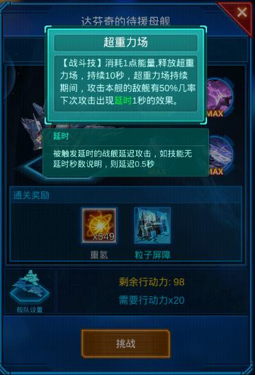 QQ图片20200108125626.png