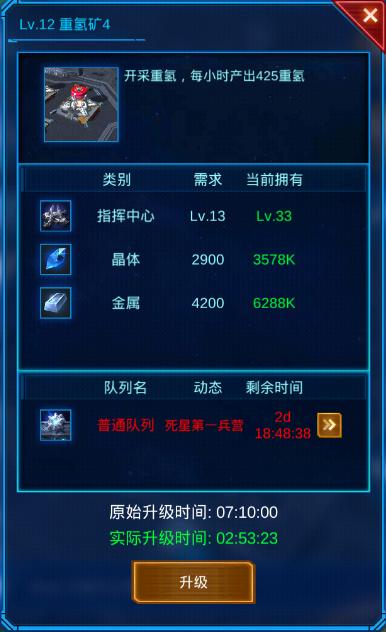 QQ图片20200109164055.png