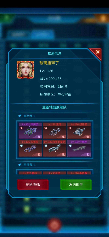 Screenshot_20200110_135520_com.jedigames.p16s.nearme.gamecenter.jpg