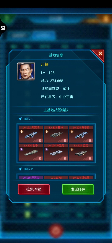 Screenshot_20200110_135515_com.jedigames.p16s.nearme.gamecenter.jpg