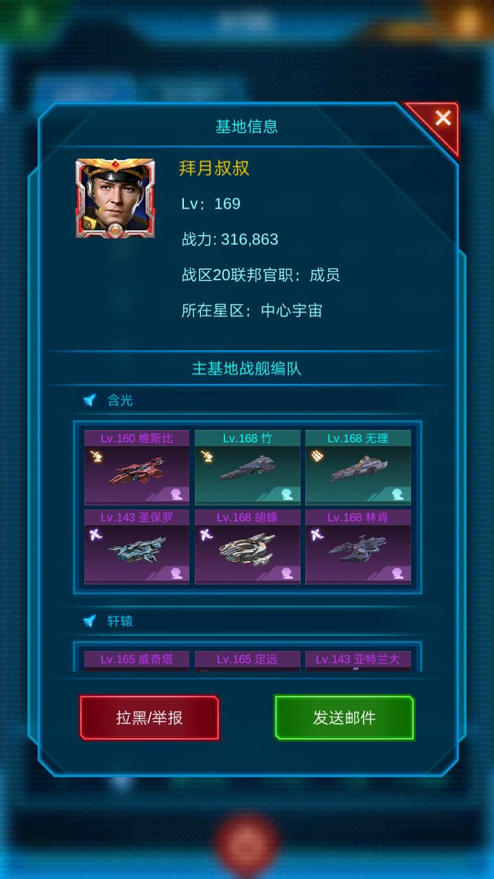 Screenshot_2020-01-10-15-46-41-13.png