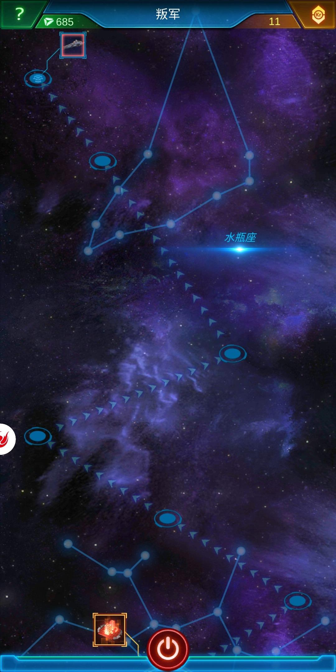 Screenshot_2020-01-10-19-08-20-150_com.jedigames.p16s.luobo.jpg