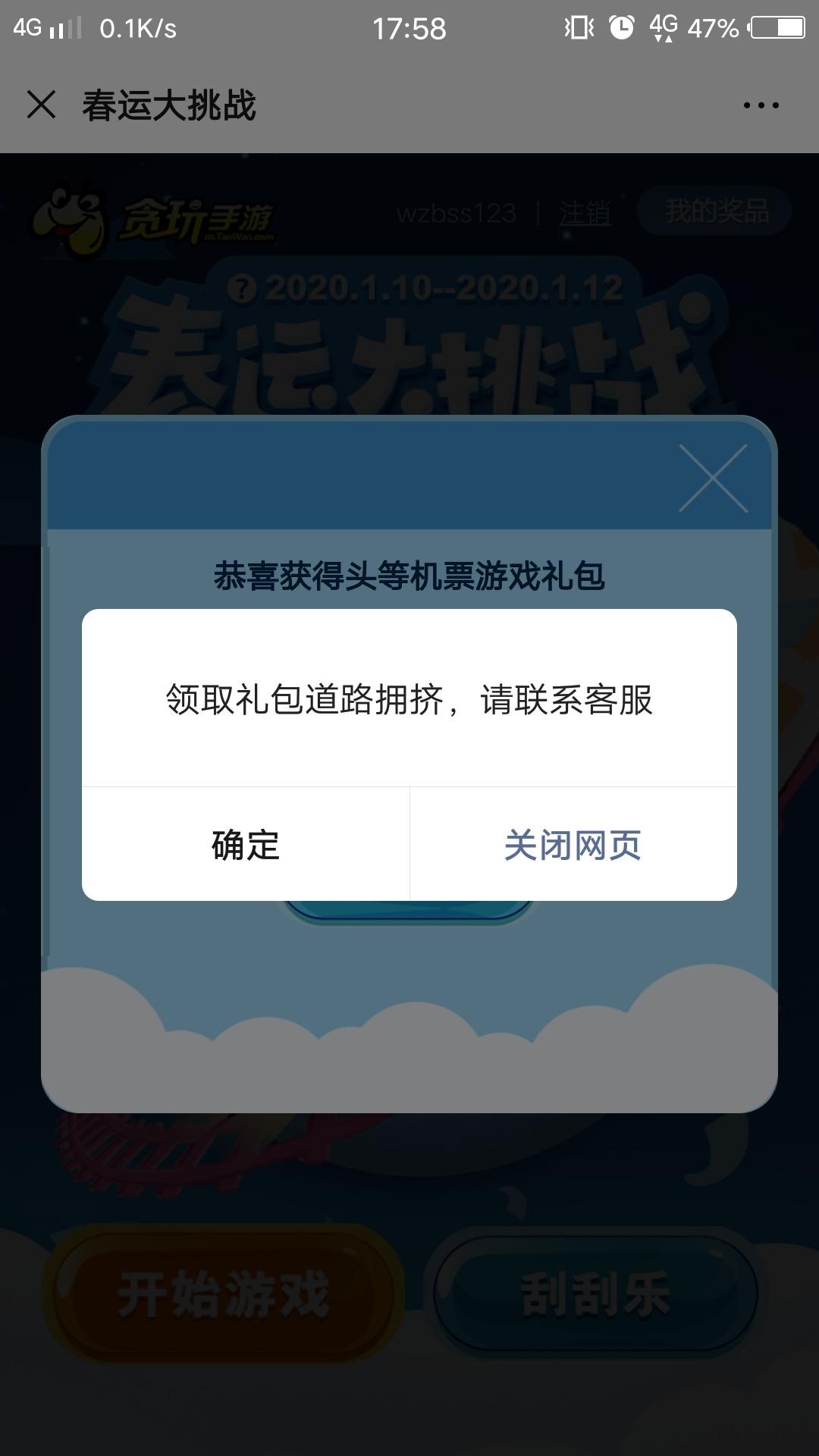 *O_20200110_175830.jpg