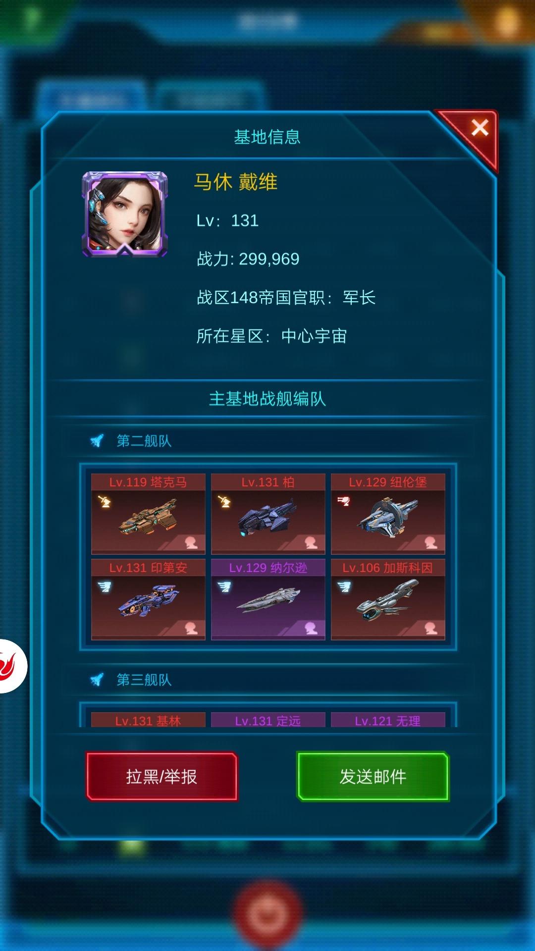 Screenshot_20200110_181446.jpg