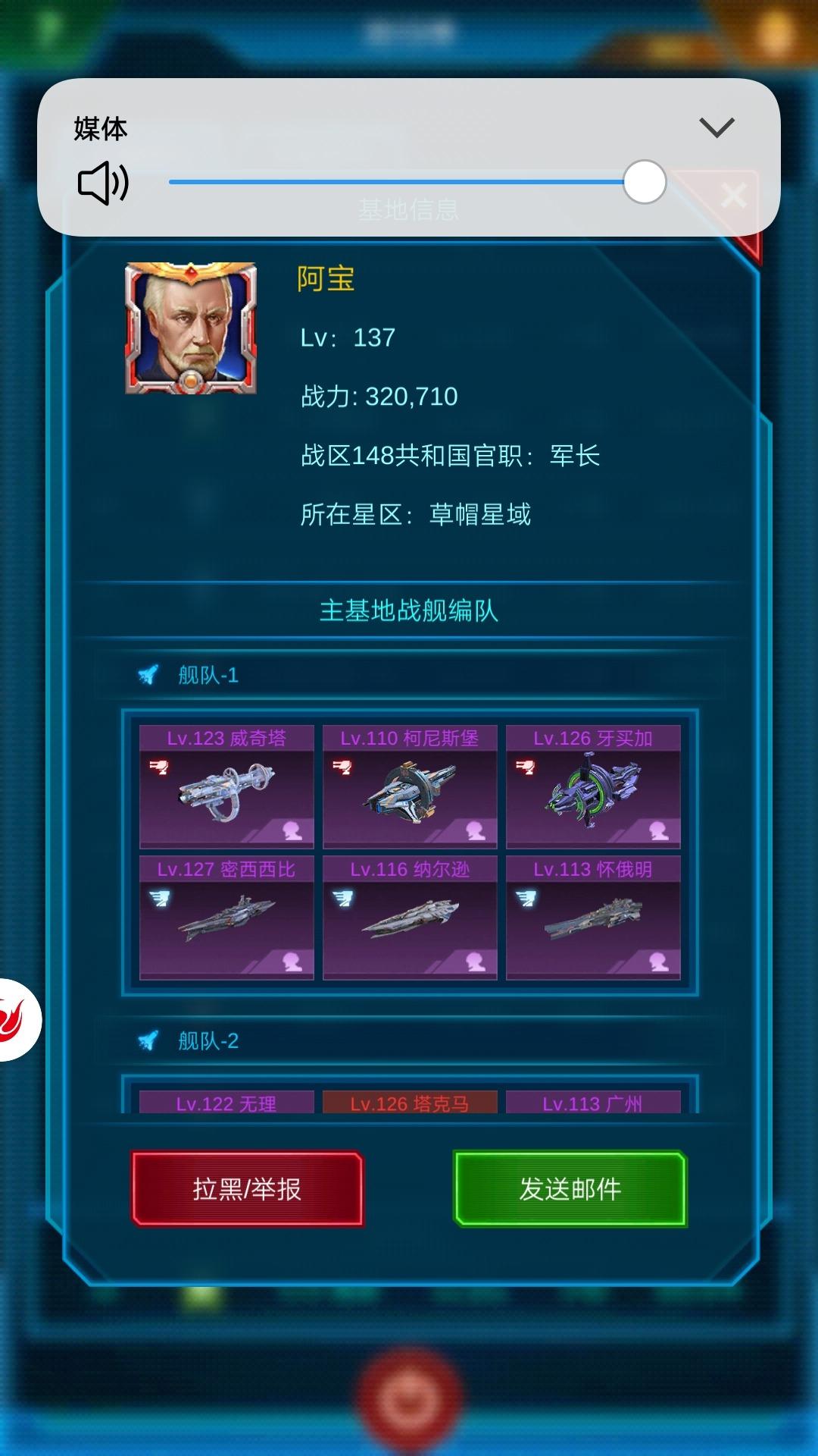 Screenshot_20200110_181307.jpg