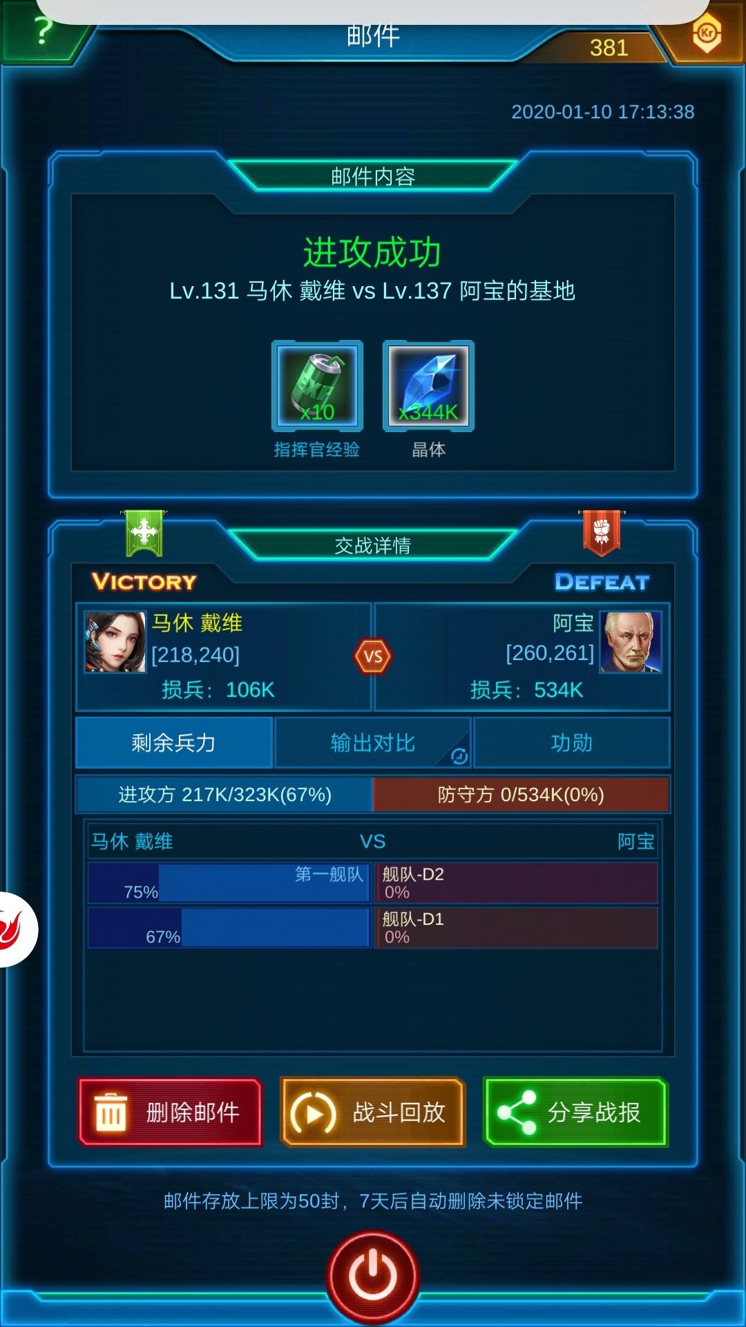 Screenshot_20200110_181808.jpg