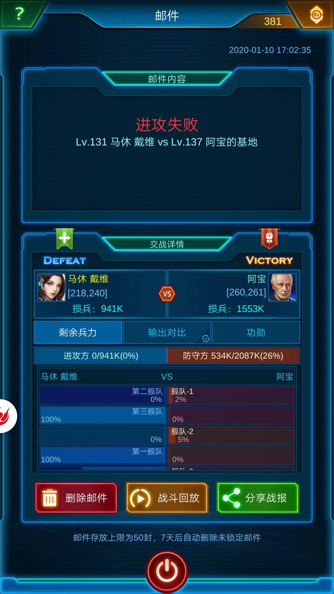 Screenshot_20200110_181800.jpg