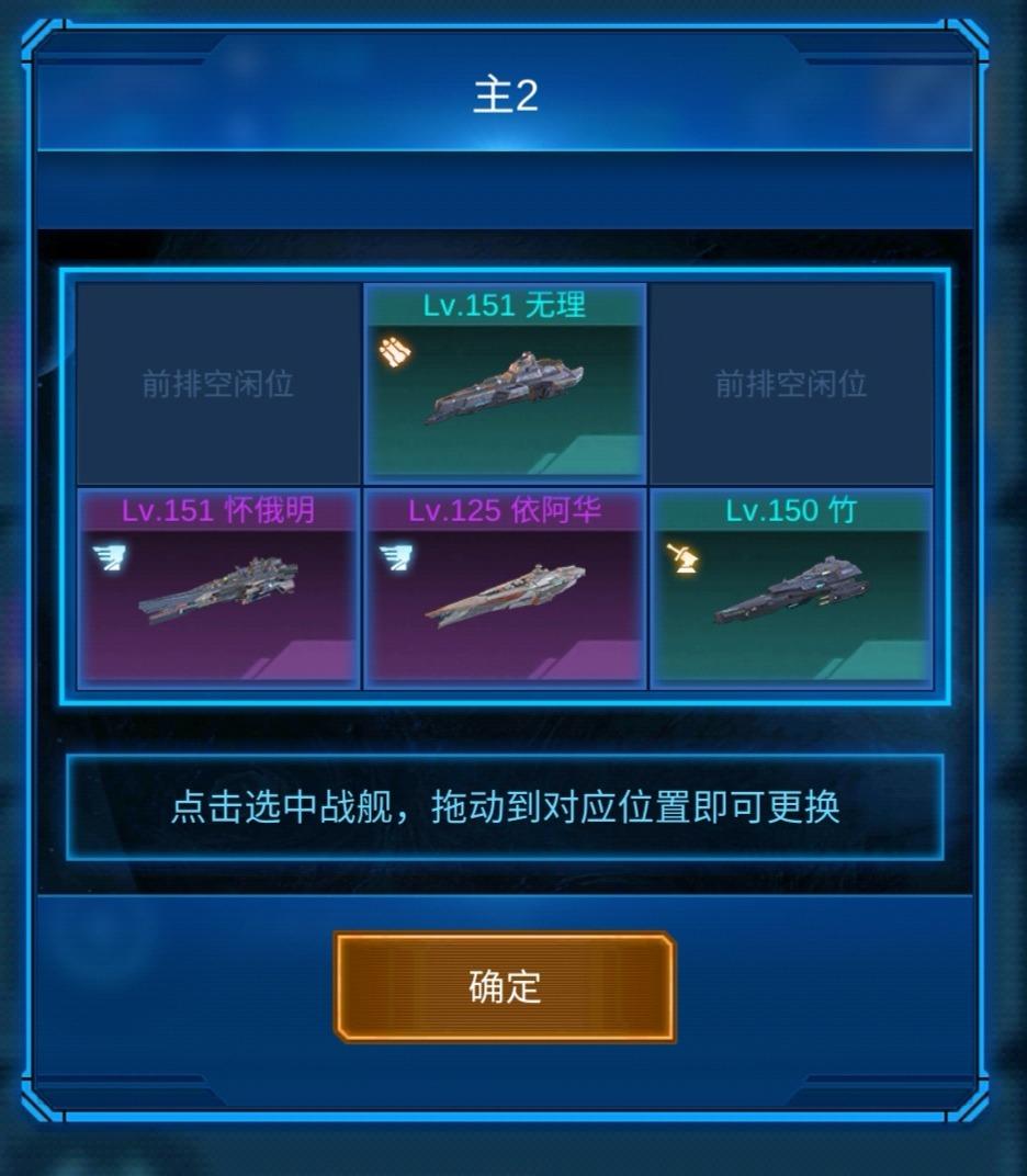 Screenshot_20200111_112323.jpg