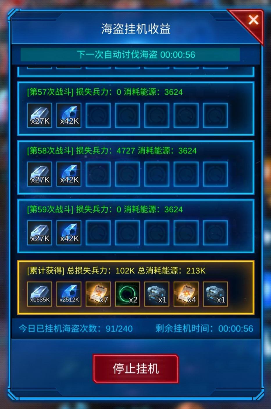 Screenshot_20200111_121200.jpg