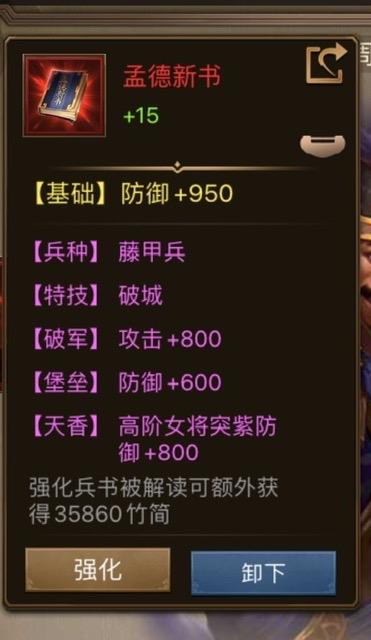 8F1AEBD4-2685-41FD-9E59-B664C57FA67A.jpeg